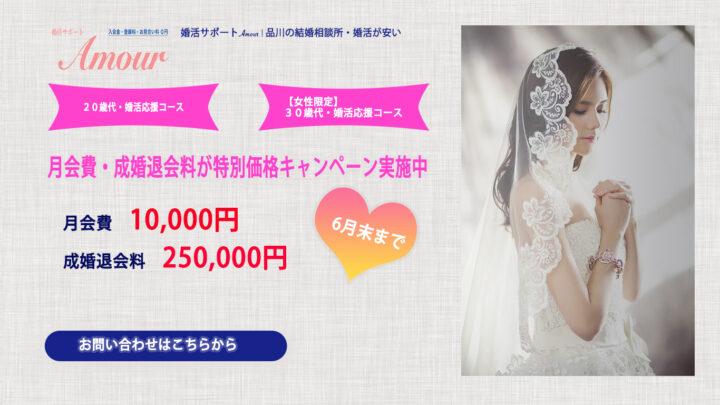 【締切間近】美人百花2021年1月号キャンペーンは6月末まで!の画像